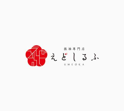 播州秋祭り✨